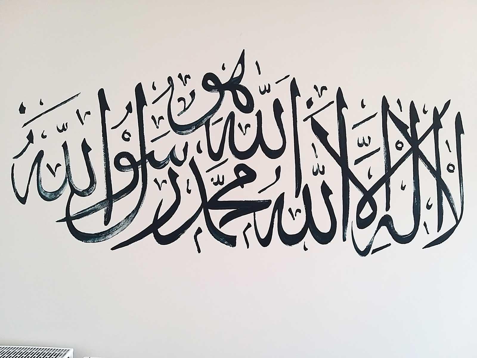 Oleg_Petounine_Calligraphie-islamique_2020_02
